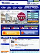 東京における仲介手数料無料不動産ランキング第5位世田谷不動産