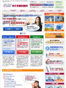 東京における仲介手数料無料不動産ランキング第4位ユースペック