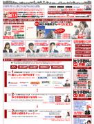 東京における仲介手数料無料不動産ランキング第2位仲介手数料無料センター