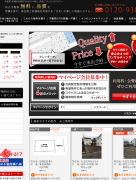 東京における仲介手数料無料不動産ランキング第16位ミクロ・アルファ
