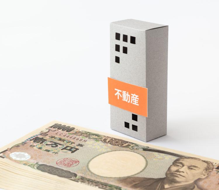 不動産売買仲介手数料相場1